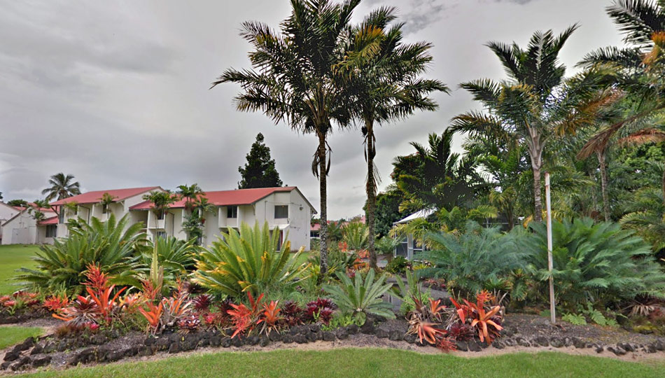 University of Hilo Big Island Botanical Garden